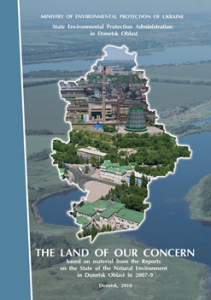 the_land_of_our_concern_thumb